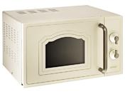 Отдельностоящая микроволновая печь Gorenje MO 4250 CLI