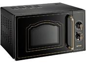Отдельностоящая микроволновая печь Gorenje MO 4250 CLB