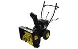 Снегоуборщик колесный Huter SGC 4100