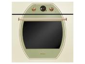 Электрический духовой шкаф Hansa BOEY68209