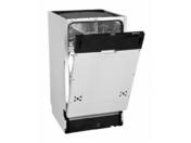 Встраиваемая посудомоечная машина DeLonghi DDW06S Amethyst