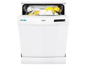 Отдельно стоящая посудомоечная машина Zanussi ZDF 92600 WA