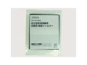 Аксессуар для климатического оборудования Hitachi EPF-DV1000D  фильтр для воздухоочистителя