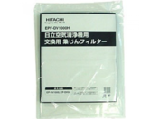 Аксессуар для климатического оборудования Hitachi EPF-DV1000H  фильтр для воздухоочистителя