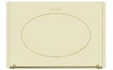 Аксессуар для микроволновой печи Smeg PMO800P-9