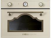 Электрический духовой шкаф Smeg SF4750VCPO