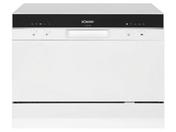 Отдельно стоящая посудомоечная машина Bomann TSG 708 белый