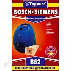 Мешок для сбора пыли Topperr BS2