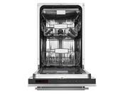 Встраиваемая посудомоечная машина Hansa ZIM468EH