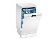 Отдельно стоящая посудомоечная машина Siemens SR 26T298RU