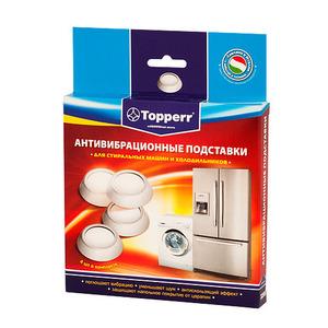 Антивибрационные подставки белые  Topperr 3200