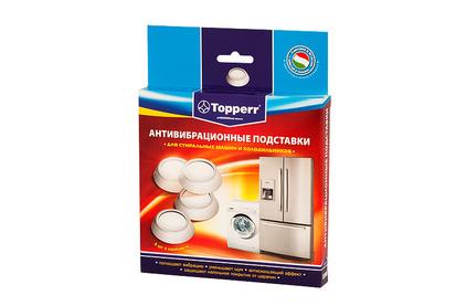 Аксессуар для стиральной машины Topperr 3200
