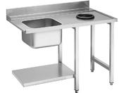 Аксессуар для посудомоечной машины Smeg WT51200SHR
