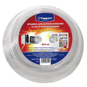 Крышка для использования в СВЧ и холодильнике  Topperr 3404