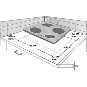 Индукционная варочная поверхность Beko HII 64400 ATX