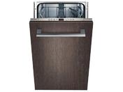 Встраиваемая посудомоечная машина Siemens SR 64M001RU