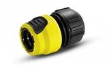 Система управления поливом Karcher Коннектор для шланга Plus с аквастопом 1/2'' 2.645-204