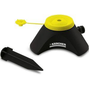 Пистолет, насадка, дождеватель для шлангов Karcher Дождеватель CS 90 2.645-025
