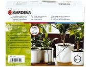 Шланг и комплект для полива GARDENA Комплект для полива в выходные дни 01265-20.000.00