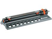 Пистолет, насадка, дождеватель для шлангов GARDENA Дождеватель осциллирующий Aquazoom Comfort 350/2 01975-20.000.00