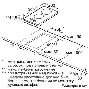 Варочная панель Домино электрическая Bosch PKE345CA1