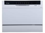 Отдельно стоящая посудомоечная машина Korting KDF 2050 W