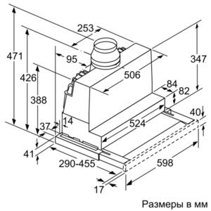 Встраиваемая вытяжка Bosch DFR067E51