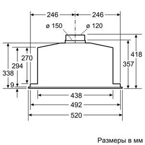 Встраиваемая вытяжка Bosch DHL575C