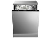 Посудомоечные машины MAUNFELD MLP-08B