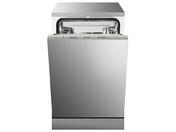 Посудомоечные машины MAUNFELD MLP-08S