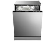 Посудомоечные машины MAUNFELD MLP-12B