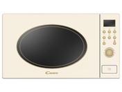 Встраиваемая микроволновая печь Candy MIC 20 GDFGH