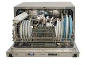 Отдельно стоящая посудомоечная машина Flavia CI 55 Havana P5