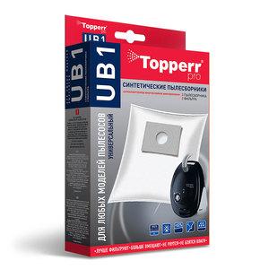 Синтетические пылесборники  для любых пылесосов Topperr UB 1
