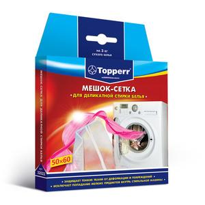 Мешок-сетка для стирки деликатных тканей  Topperr 32022