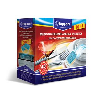 Таблетки для посудомоечных машин «10 в 1»  Topperr 3303