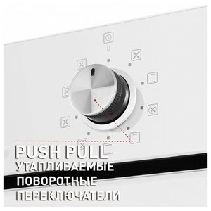 Электрический духовой шкаф MAUNFELD EOEM.769W