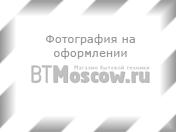 Samsung GE88SUT