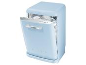 Отдельно стоящая посудомоечная машина Smeg BLV2AZ-2