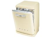 Отдельно стоящая посудомоечная машина Smeg BLV2P-2
