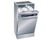 Встраиваемая посудомоечная машина Kaiser S45U71 XL